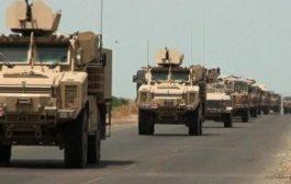 الجيش اليمني يحرر سلسلة جبال استراتيجية شمال حجة