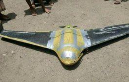 سقوط طائرة حوثية مفخخة على المدنيين في عمران