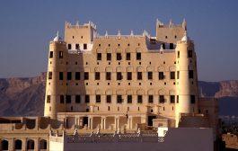 اتفاق بخروج قوات الأمن الخاصة واللواء 21 من عتق