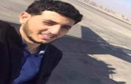 مقتل مغترب يمني في أمريكا بطلقات نارية