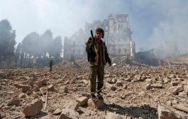 مصرع 230 ألف يمني جراء الحرب وانعدام الغذاء والخدمات الطبية