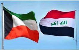 أزمة عربية جديدة: حرابها الكويت والعراق