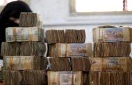 آخر تحديث لأسعار الصرف في عدن وصنعاء اليوم السبت