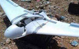 الجيش  يسقط طائرة مسيرة حوثية في مأرب