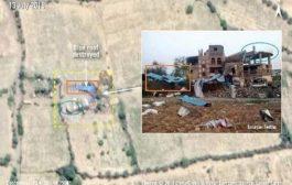 العفود الدولية: استخدام قنبلة من صنع الولايات المتحدة في تنفيذ ضربة جوية مميتة ضد المدنيين باليمن