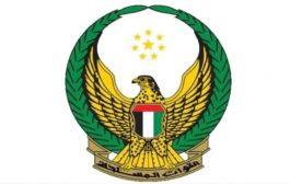الإمارات العربية تعلن استشهاد ستة من جنودها