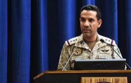 التحالف العربي يعترض طائرة مسيرة أطلقها مليشيات الحوثي بإتجاه المملكة