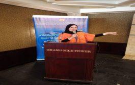 شرم الشيخ تحتضن المؤتمر الدولي الأول(لا للعنف ضد المرأة)