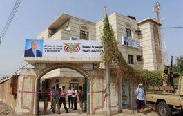 مصادر: قرار إبعاد الخراز قطع الطريق أمام الحوثيين السيطرة على الاتفاقيات البيئية الدولية