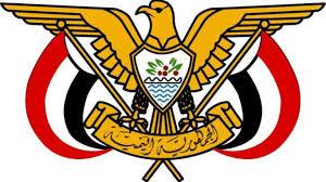 الرئيس هادي يصدر قرار جمهوري جديد (نص القرار)