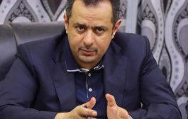 رئيس الوزراء:مُعالجة جذور الأزمة الإنسانية في اليمن تكمن في إنهاء الإنقلاب واستعادة مؤسسات الدولة، وبسط نفوذها على كامل أراضي الجمهورية