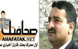 ميليشيات الحوثي تحكم على مدير محرك صحافتك بالسجن مع إغلاق المحرك
