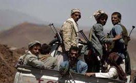 مقتل قيادي ثاني للمليشيات الحوثية في البيضاء