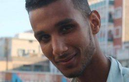مرة أخرى حول قضية '            الناشط المدني _المدافع الحقوقي   الشهيد أمجد عبد الرحمن