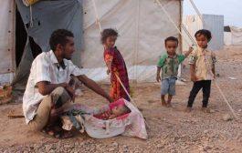 دراسة أممية تحذر.. اليمن ستصبح أفقر دولة في العالم