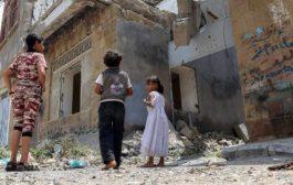 نزوح 350 ألف شخص في اليمن منذ مطلع 2019 حتى الآن
