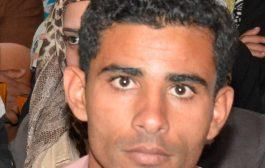 هشاشة الوضع الأمني والعسكري في جنوب اليمن.