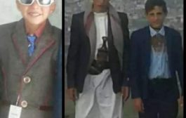 مقتل ثلاثة أطفال في محافظة المحويت