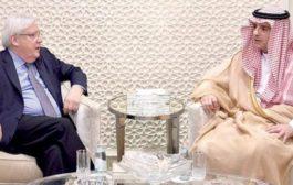 غريفيث والجبير يناقشان تطورات الأزمة اليمنية
