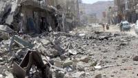 صعدة : مقاتلات التحالف العربي تقصف مواقع المليشيات الحوثية وأنباء عن وقوع إصابات بين المدنيين