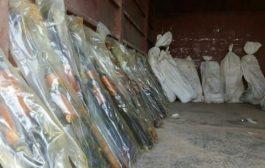 ضبط شحنة كبيرة من الاسلحة في الجوف كانت في طريقها للحوثيين