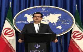 إيران تعلن دعمها الحوثيين بمواجهة السعودية.. وتحذر أوروبا بشأن الاتفاق النووي