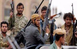 اليمن.. انفجار مخزن أسلحة ومعمل لصناعة المتفجرات تابع للحوثيين بالحديدة