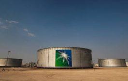 """أرامكو"""" تخفض أسعار البنزين في السعودية"""