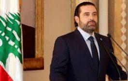 الحريري يعلن  تنحيه عن رئاسة الحكومة اللبنانية