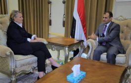 الخارجية اليمنية تؤكد ضرورة ضغط المجتمع الدولي على مليشيات الحوثي لتسهيل ممرات آمنة