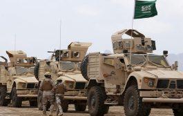 القوات السعودية تتسلم قيادة التحالف في العاصمة عدن