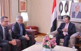 رئيس الوزراء: ميليشيات الحوثي غير جادة في الجنوح للسلام