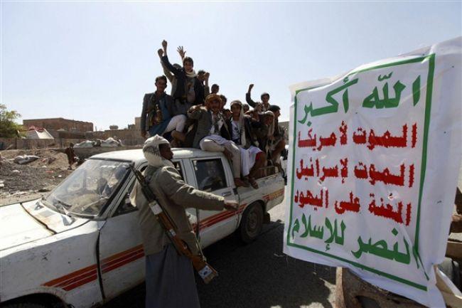 الحوثيين يعلنوا موقفهم من مقتل قاسم سليماني
