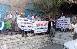 وقفة احتجاجية لعمال وموظفي مصنع أسمنت البرح بتعز