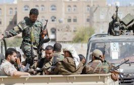 مصرع قائد العمليّات الحوثيّة في باقم