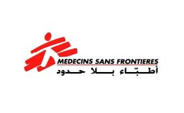 """""""أطباء بلا حدود"""" تغلق ابوابها امام المرضى في محافظة حجة"""