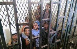 مليشيات الحوثي تحكم بإعدام  مواطن نازح