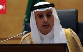 الجبير: إيران تهدد أمن دول المنطقة.. ولا وساطة معها