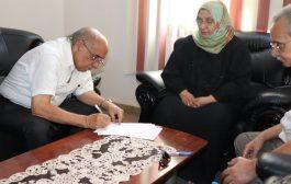 توقيع مذكرة تفاهم بين الهيئة الوطنية العليا لمكافحة الفساد ومركز اليمن لدراسات حقوق الانسان