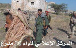 مصرع  8 حوثيين في مواجهات عنيفة بمنطقة الفاخر غرب الضالع