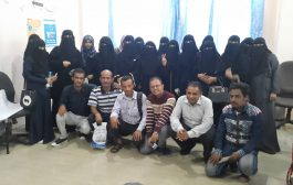 قسم علم الاجتماع ـ جامعة تعز يقيم ورشة تدريبية بالتعاون مع الصندوق الاجتماعي للتنمية