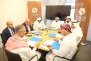 الاعلان رسمياً عن مشاركة  اليمن في بطولة  كأس الخليج الــ 24 بالدوحة
