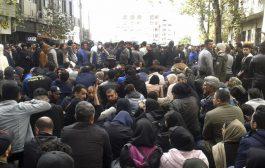 اعتقال نحو ألف متظاهر خلال يومين في إيران