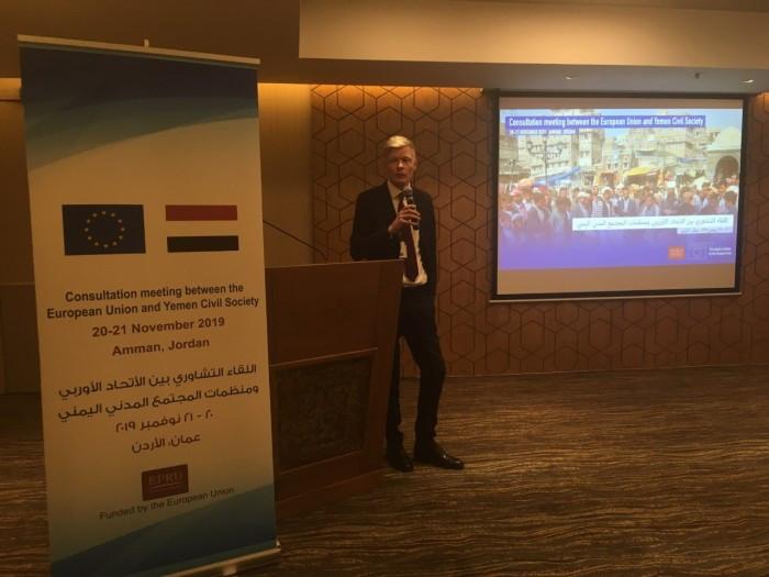 الاتحاد الأوروبي  يشيد بمنظمات المجتمع المدني في اليمن