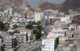 فرنس24: الرياض تعلن الخامس من نوفمبر تاريخا لتوقيع اتفاق بين الحكومة اليمنية وانتقالي الجنوب