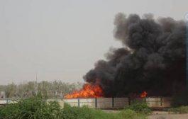إنفجار مخزن سلاح تابع لمليشيات الحوثي  في محافظة الحديدة