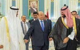 """الخارجية تستأنف عملها بعدن بعد """"اتفاق الرياض"""""""