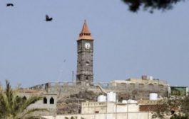 الرئاسة تكشف عن مهام اربع لجان مشتركة في العاصمة عدن