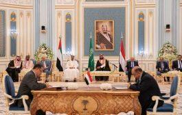 رسمياً تم التوقيع على اتفاق الرياض بين الحكومة الشرعيه والمجلس الانتقالي الجنوبي