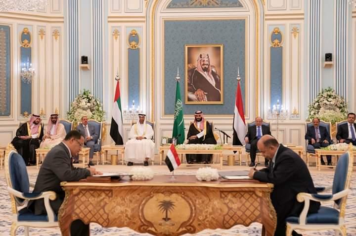 الخارجية الأمريكية تؤكد أن اتفاق الرياض خطوة محورية لإنهاء الصراع في اليمن